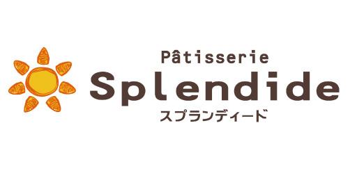 パティスリースプランディード